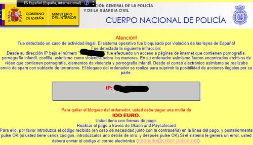virus_de_la_policia